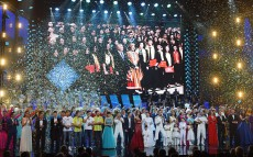 Nursultan Nazarbayev attends concert marking the Day of the First President of Kazakhstan