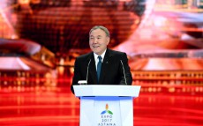 Participation in the closing ceremony of EXPO-2017 international specialized exhibition