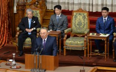 Speech at the National Diet (Parliament of Japan)